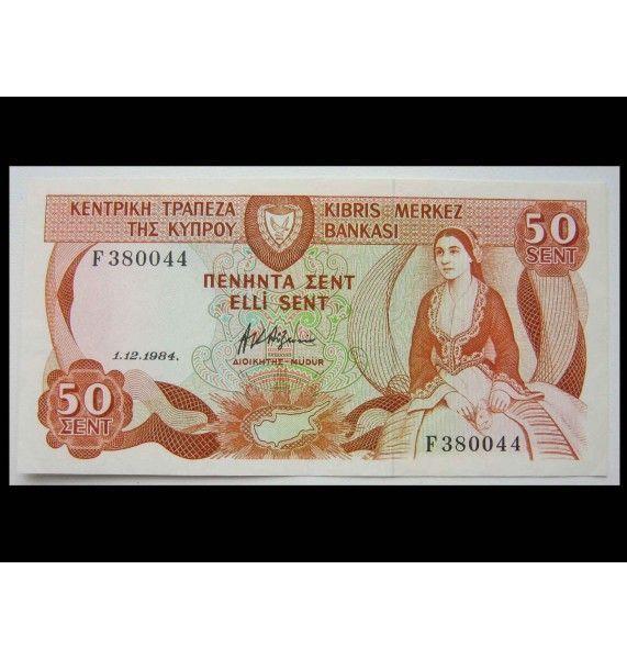 Кипр 50 центов 1984 г.