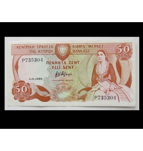 Кипр 50 центов 1989 г.