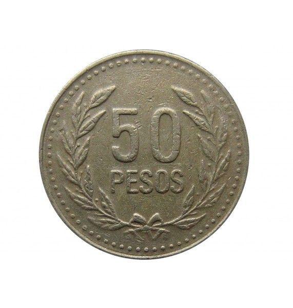 Колумбия 50 песо 2005 г.