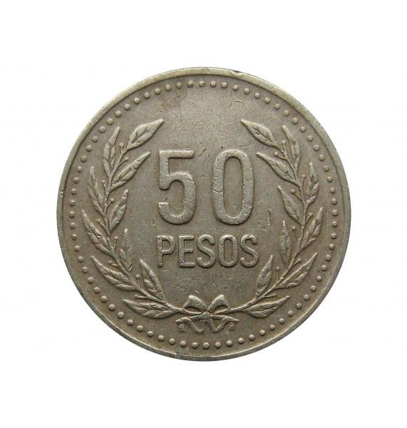 Колумбия 50 песо 2006 г.