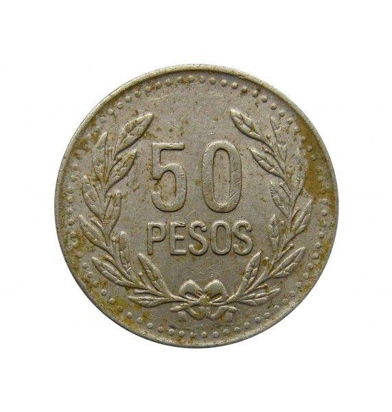 Колумбия 50 песо 2009 г.
