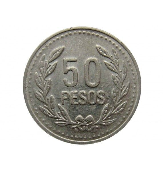 Колумбия 50 песо 2010 г.
