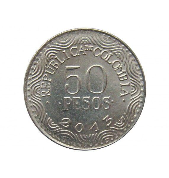 Колумбия 50 песо 2013 г.