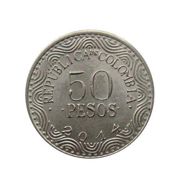 Колумбия 50 песо 2014 г.