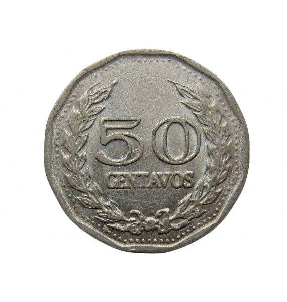 Колумбия 50 сентаво 1976 г.