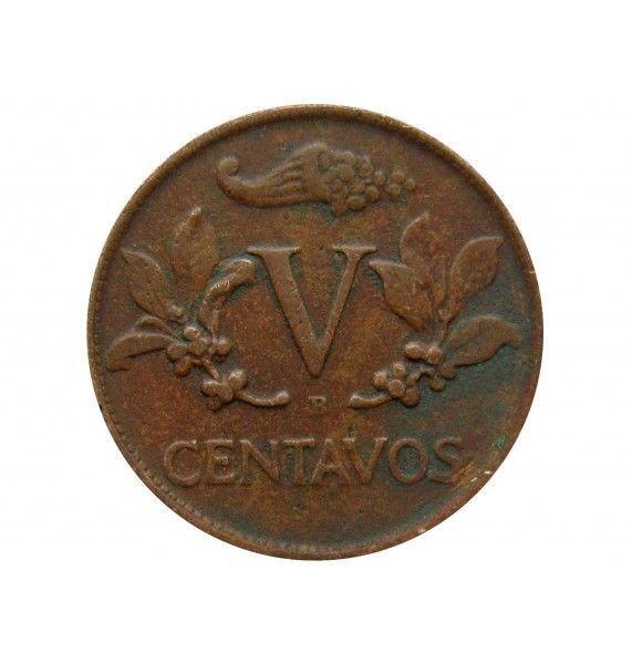 Колумбия 5 сентаво 1943 г. B