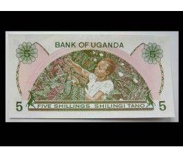 Уганда 5 шиллингов 1982 г.