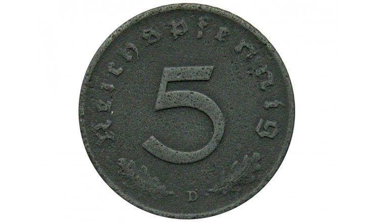 Германия 5 пфеннигов 1943 г. D