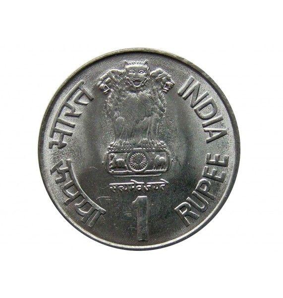 Индия 1 рупия 2003 г. (Махарана Пратап)