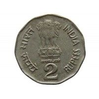 Индия 2 рупии 1997 г. (100 лет со дня рождения Субхаса Чандры Боса)