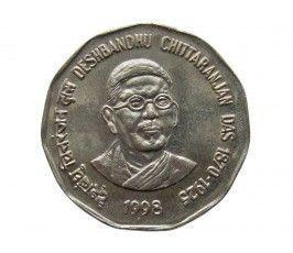 Индия 2 рупии 1998 г. (Дешбандху Читтаранджан)