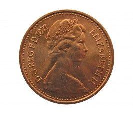 Великобритания 1/2 нового пенни 1971 г.