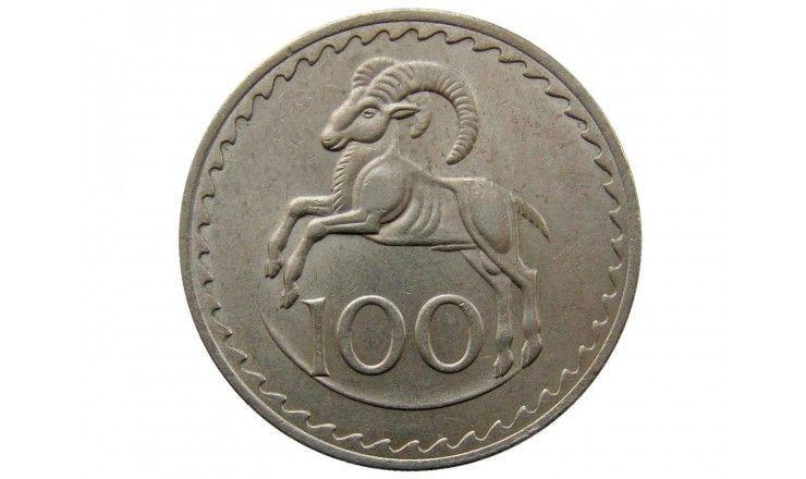 Кипр 100 милс 1963 г.