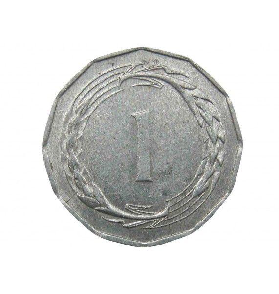 Кипр 1 мил 1963 г.
