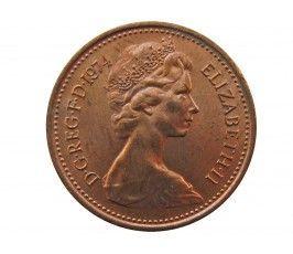 Великобритания 1 новый пенни 1974 г.