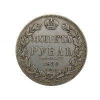 Россия 1 рубль 1832 г. СПБ НГ