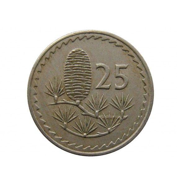 Кипр 25 милс 1963 г.
