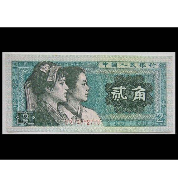 Китай 2 джао 1980 г.