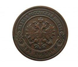Россия 2 копейки 1901 г. СПБ