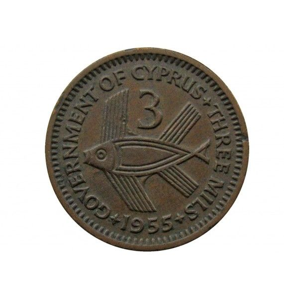 Кипр 3 милс 1955 г.