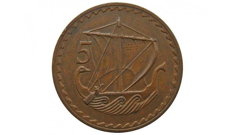 Кипр 5 милс 1963 г.