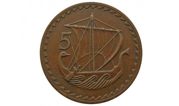 Кипр 5 милс 1971 г.