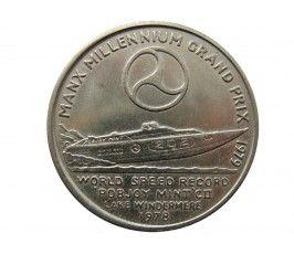 Остров Мэн жетон Manx Millenium Grand Prix 1979 г.