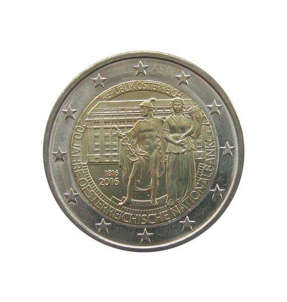 Австрия 2 евро 2016 г. (200 лет Национальному банку)
