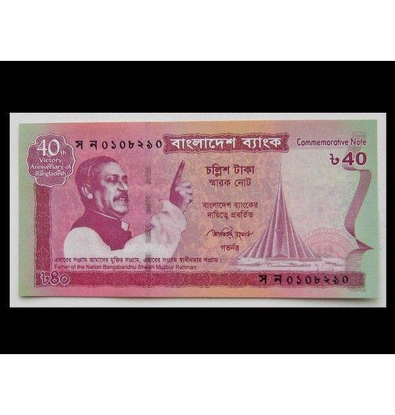 Бангладеш 40 така 2011 г. (40 летие Независимости Бангладеш)