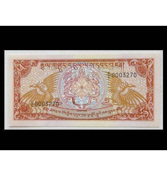 Бутан 5 нгултрум 1985 г.