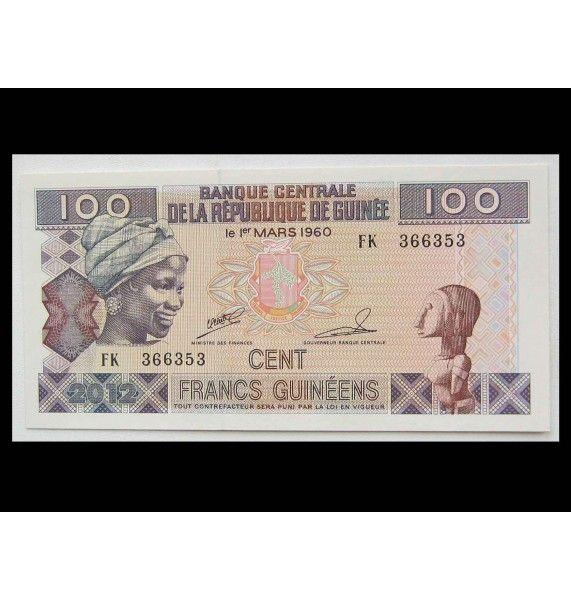 Гвинея 100 франков 2012 г.