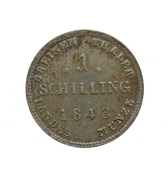Мекленбург-Шверин 1 шиллинг 1843 г.