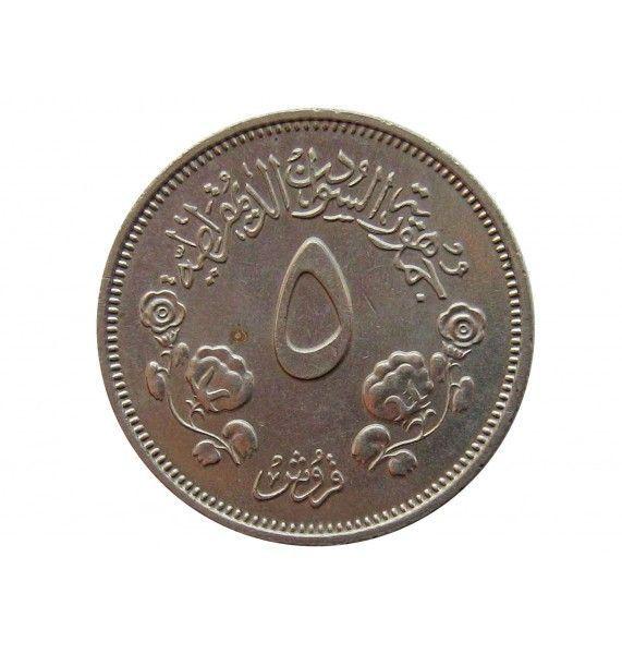 Судан 5 гирш 1977 г.