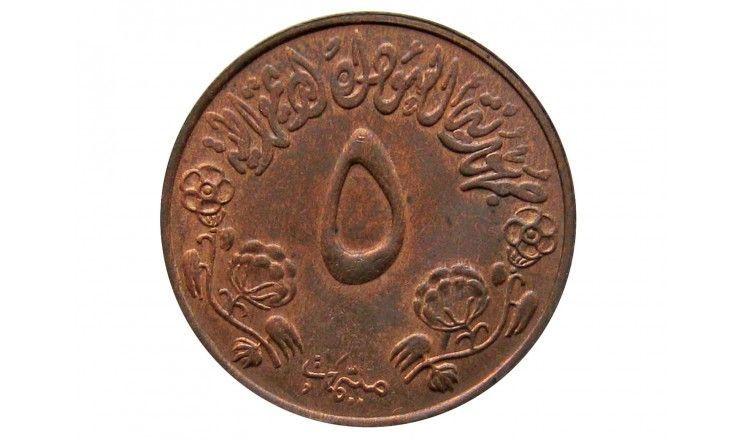 Судан 5 миллим 1972 г. (ФАО)
