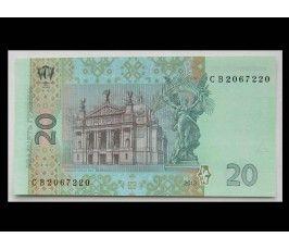 Украина 20 гривен 2013 г.