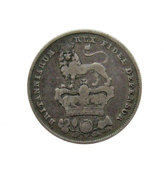Великобритания 1 шиллинг 1825 г.