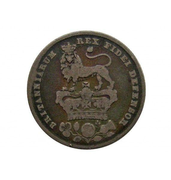 Великобритания 1 шиллинг 1827 г.