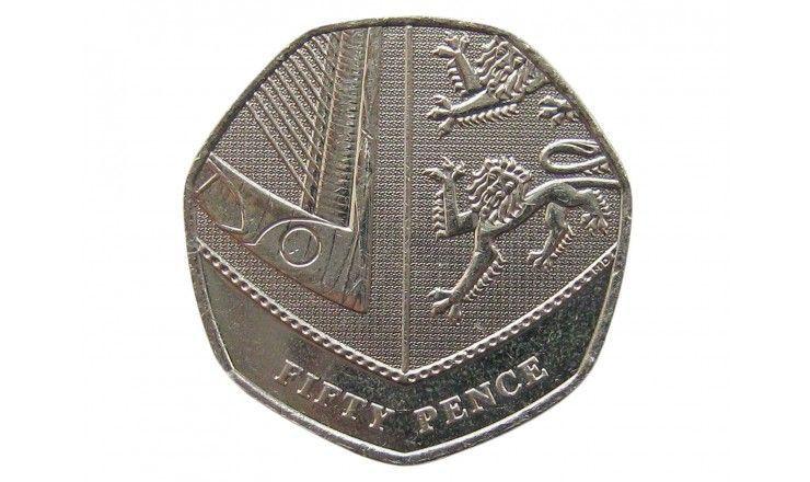 Великобритания 50 пенсов 2019 г.