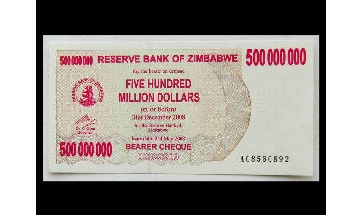 Зимбабве (500.000.000) 500 миллионов долларов 2008 г.