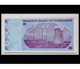 Зимбабве 20 долларов 2009 г.