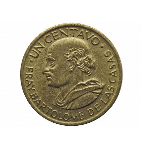 Гватемала 1 сентаво 1970 г.