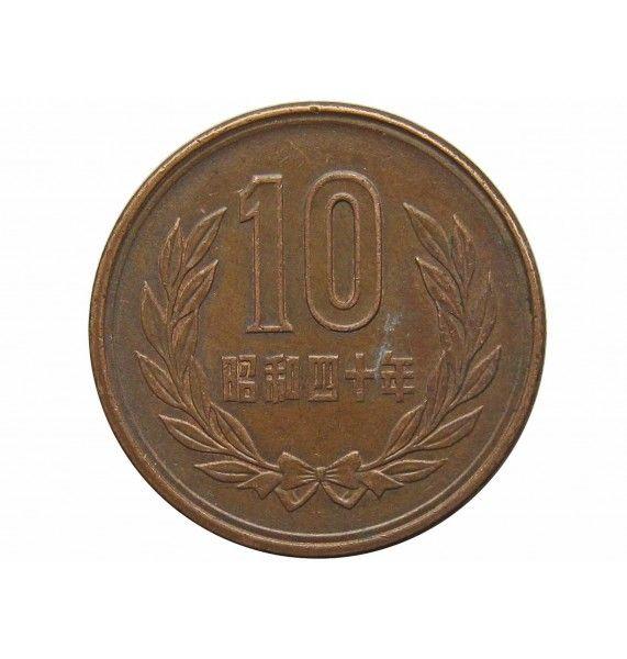 Япония 10 йен 1965 г. (Yr. 41)