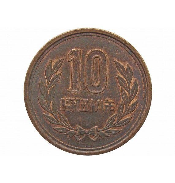 Япония 10 йен 1983 г. (Yr. 58)