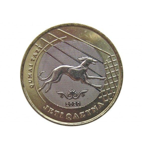 Казахстан 100 тенге 2020 г. (Сокровища степи - преданная собака)