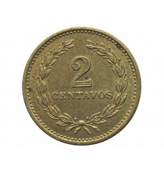Сальвадор 2 сентаво 1974 г.