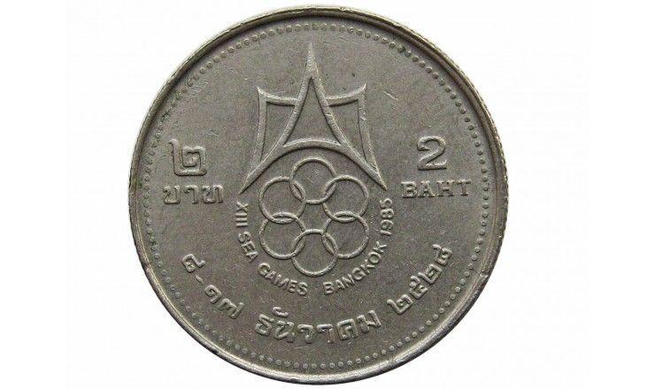 Таиланд 2 бата 1985 г. (XIII Игры Юго-Восточной Азии в Бангкоке)