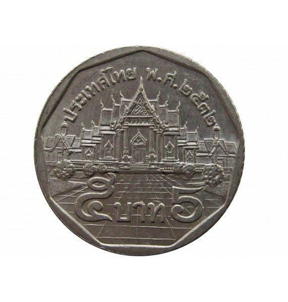 Таиланд 5 бат 1989 г.