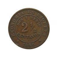 Чили 2 1/2 сентаво 1886 г.
