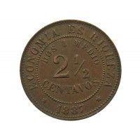 Чили 2 1/2 сентаво 1887 г.
