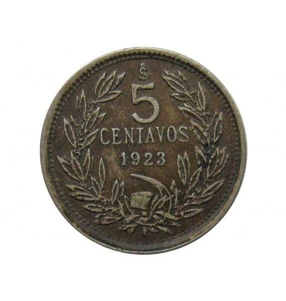 Чили 5 сентаво 1923 г.